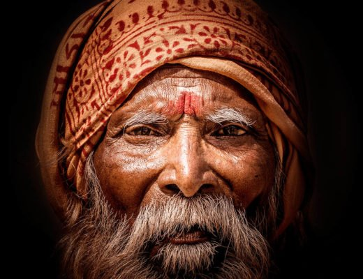 Brahman Ausstellung